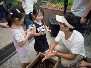 Teaching Organic Farming on the Peak