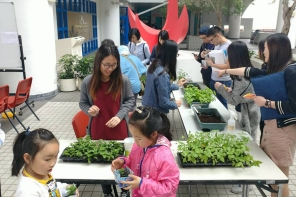 HKUST gardening workshop