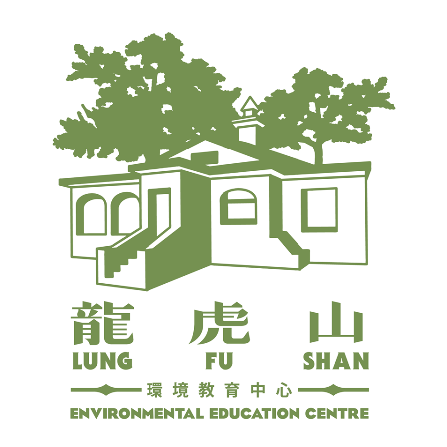 Lung Fu Shan Environmental Education Centre